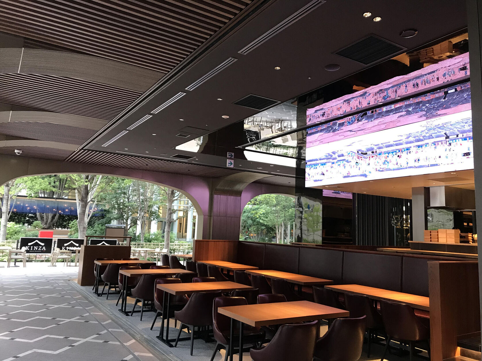 Japanese Restaurant KINZA